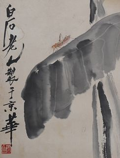 A Chinese Insect Painting, Qi Baishi Mark