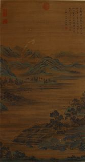 A Chinese Landscape Painting, Wen Jia Mark