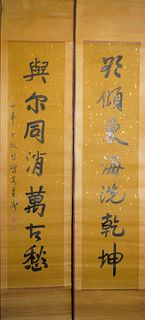 A Chinese Calligraphy Couplet Scroll, Xu Beihong Mark
