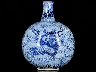 A Blue and White Wave Dragon Pattern Porcelain Oblate Vase
