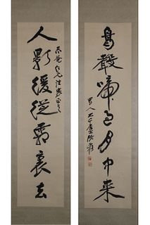 A Chinese Calligraphy Couplet, Zhang DaQian Mark