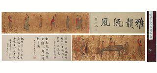A Chinese Figures Painting, Liu Guandao Mark