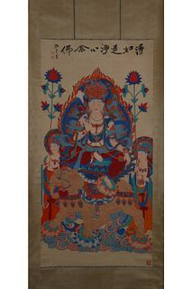 A Chinese Buddha Painting, Zhang DaQian Mark