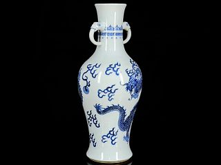 A Blue and White Dragon Pattern Porcelain Trunk Ears Vase