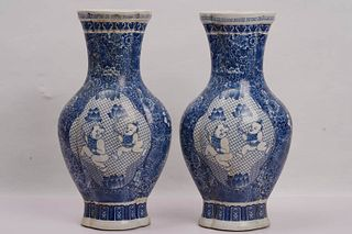 A Pair of Blue and White Children Floral Porcelain Vase