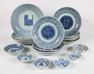 Sixteen Chinese Blue-and-White Porcelain Plates