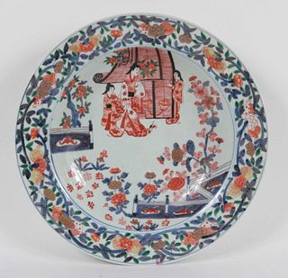 Chinese Red-and-Blue Glazed Porcelain Charger