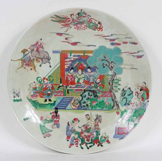 Chinese Porcelain Pictorial Charger