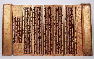 Southeast Asian Gilt Illuminated Tablature