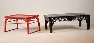Chinese Mother-of-Pearl Inlaid Hardwood Low Table