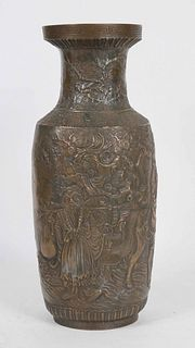 Asian Figural and Character-Decorated Bronze Vase