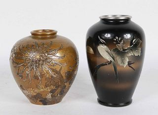 Two Asian Mixed Metal Small Vases