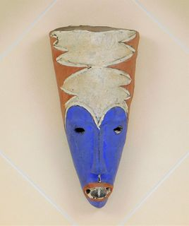 African Yoruba Tribal Passport Masquette Mask