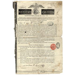 1822 NATHAN MAYER ROTHSCHILD Signed Rothschild Bank Family, Russian Rubles Bond