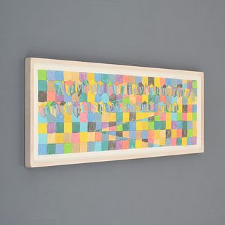 Richard Tuttle Poetry Project Print, Signed Edition