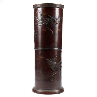 Late 19th C. Japanese Bronze Umbrella Stand