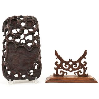 Grp: 2 Chinese 19th C. Carved Wooden Stands