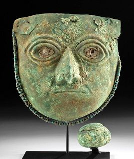 Moche Copper Mask & Jar w/ Turquoise & Silver Necklace