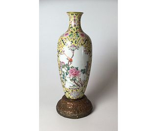 Chinese Famille Rose Vase Qing Period