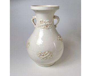 Chinese Blanc De Chine Dehua Porcelain Vase