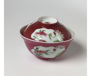 Chinese Famille Rose Lidded Tea Cup