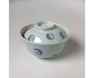 Chinese Blue & White Lidded Tea Cup