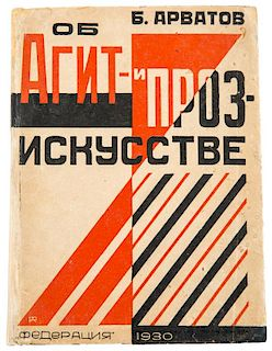 OB AGIT- I PROZ- V ISKUSSTVE, A BOOK ON RUSSIAN INDUSTRIAL ART WITH WRAPPERS BY A. RODCHENKO