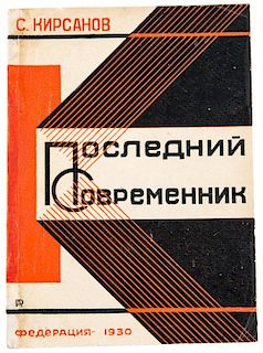 POSLEDNIY SOVREMENNIK, A POETRY BOOK BY S. KIRSANOV WITH WRAPPERS BY A. RODCHENKO