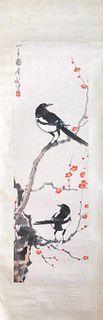 "Xu Beihong, ""Magpies In Tree"""
