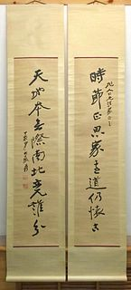 "A Zhang Daqian Chinese Calligraphy Couplet, ""Homesick On Holiday"""