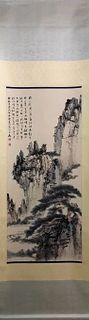 "Zhang Daqian "" Visit The Yellow Mountain"" Vertical-Hanging Painting"
