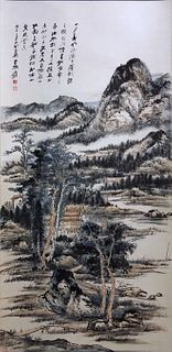 "Zhang Daqian ""Spring Breeze In January"" Vertical-Hanging Painting"