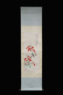 "Zhang Daqian Mark, ""Red Leaves and Green Bird"" Vertical-Hanging Painting"