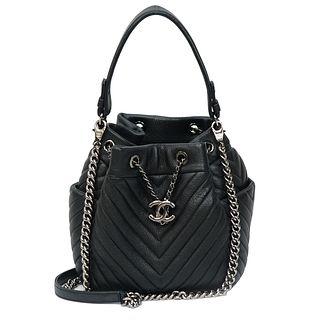 Chanel Urban Spirit Shoulder Bag
