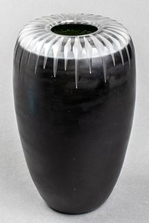 Venini Modern Art Glass Vase, 1997