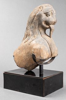 Gandhara Gray Schist Figure of a Lion