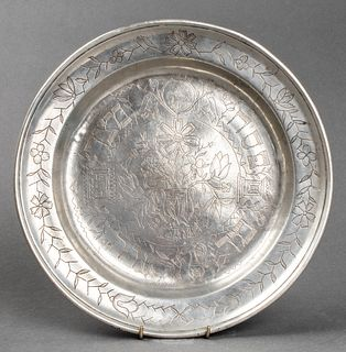 German 18th Century Judaica Pewter Passover Plate