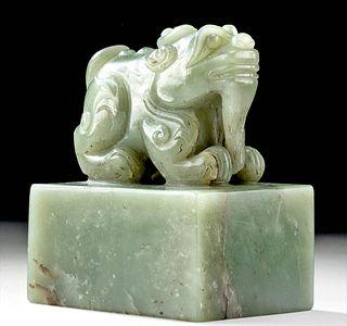 Chinese Qing Jade Chop Stamp - Fu Dog