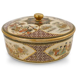 Japanese Satsuma Porcelain Lidded Bowl