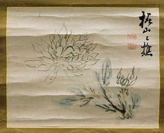 Chinese Botanical Hanging Wall Scroll w/ Box