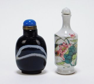 2PC Chinese Porcelain & Agate Snuff Bottles