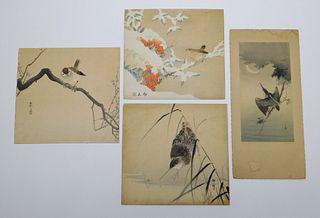 4PC Assorted Japanese Bird Woodblock Prints