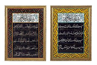 An Exceptional Pair of Islamic Middle Eastern Ceramic Tiles with Quran Verses