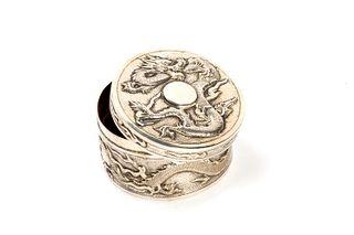 Circular silver box with dragons, China, 20th century