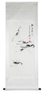 Scroll, China, 20th century