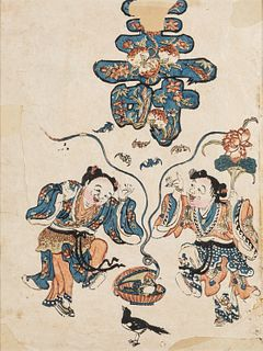Four engravings with tempera and watercolor interventions, 19th century China