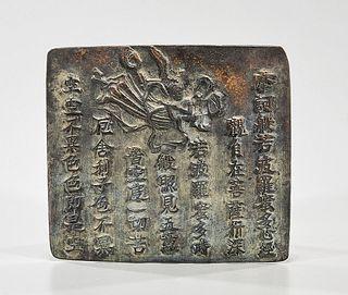 Korean Bronze Plaque