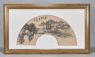 Korean Painted Paper Fan