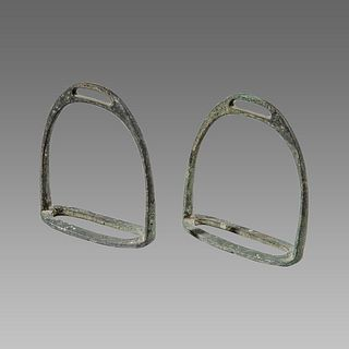 A pair of Islamic Bronze stirrup c.18th-19th century.