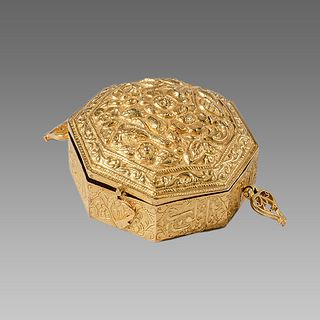19th century Islamic Persian Qajar Gold Quran Case.